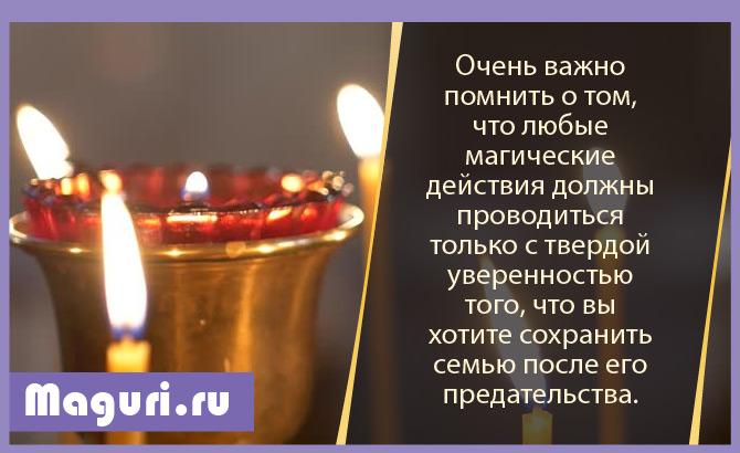 На свечи